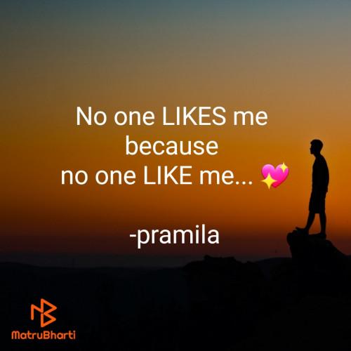 Post by pramila on 01-Apr-2021 06:14pm