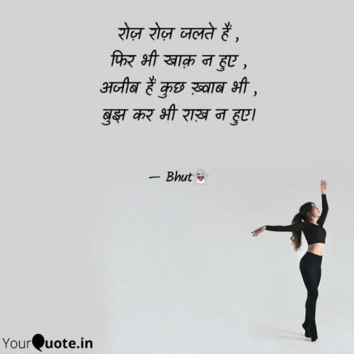 Post by Bhut Kajal on 01-Apr-2021 07:23pm