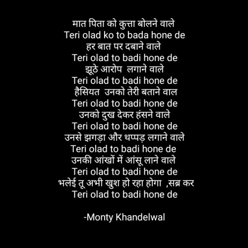 Post by Monty Khandelwal on 01-Apr-2021 09:18pm
