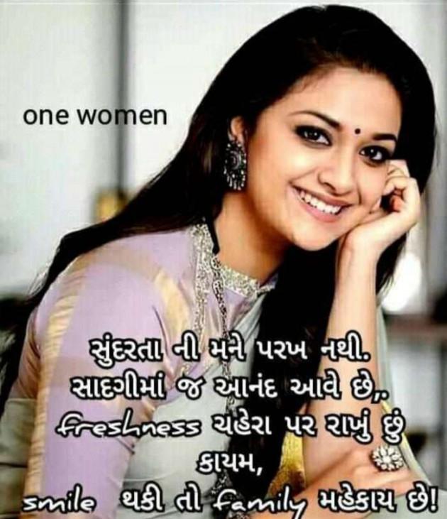 Gujarati Whatsapp-Status by Jigna Pandya : 111685762