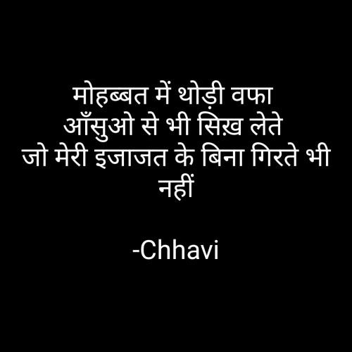 Post by Chhavi on 02-Apr-2021 10:25am
