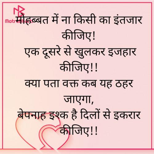 Post by Namita Gupta on 03-Apr-2021 09:24am