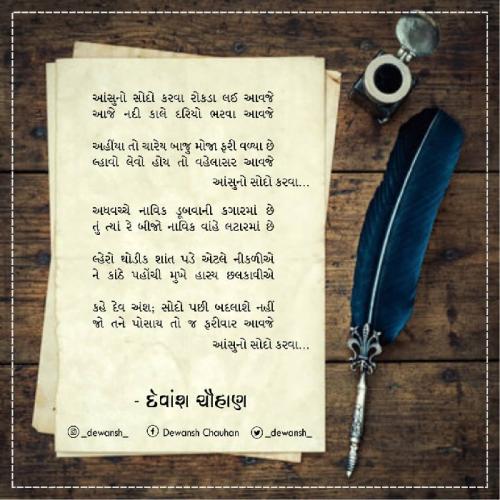 Post by Dewansh Chauhan on 03-Apr-2021 05:02pm