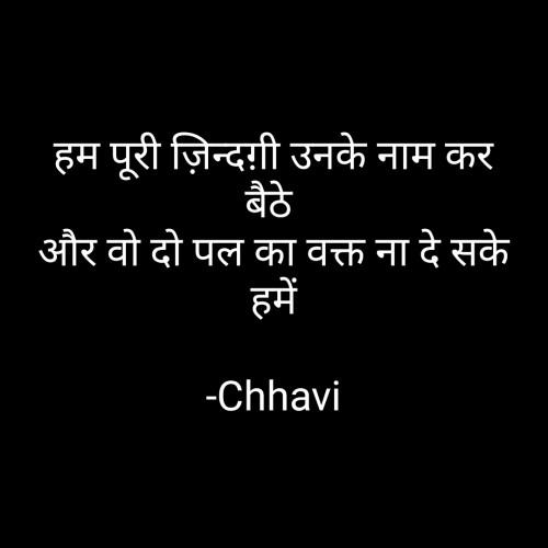 Post by Chhavi on 03-Apr-2021 09:33pm