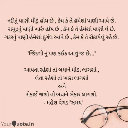 Post by Mahesh Vegad on 04-Apr-2021 08:07am