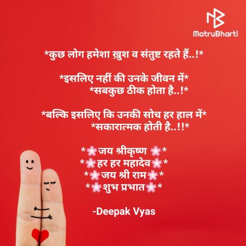 Post by Deepak Vyas on 04-Apr-2021 11:55am