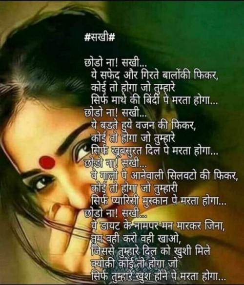 Post by Krishna on 04-Apr-2021 12:18pm