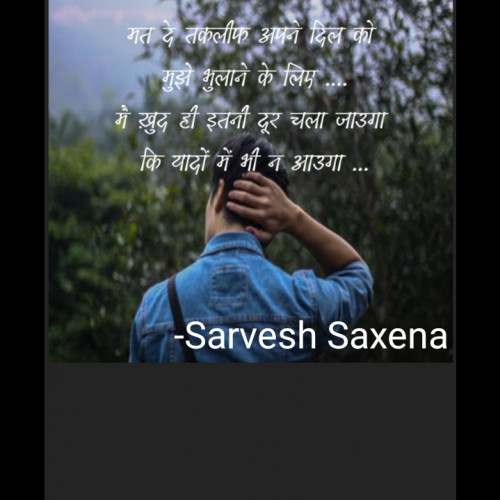 Post by Sarvesh Saxena on 04-Apr-2021 10:27pm