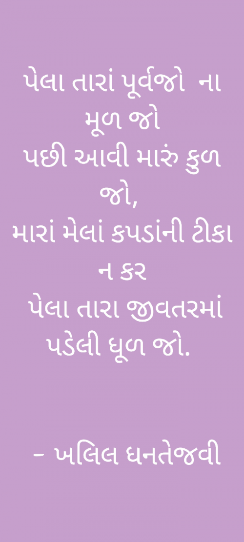 Post by smily on 05-Apr-2021 10:31am