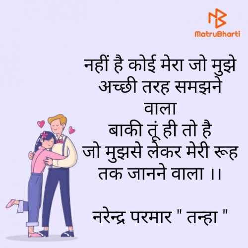 Post by Narendra Parmar on 05-Apr-2021 01:32pm