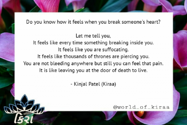 English Quotes by Kinjal Patel : 111687569