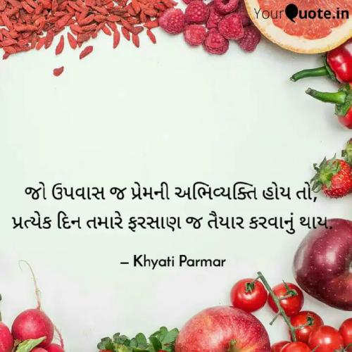Post by Khyati on 05-Apr-2021 05:43pm