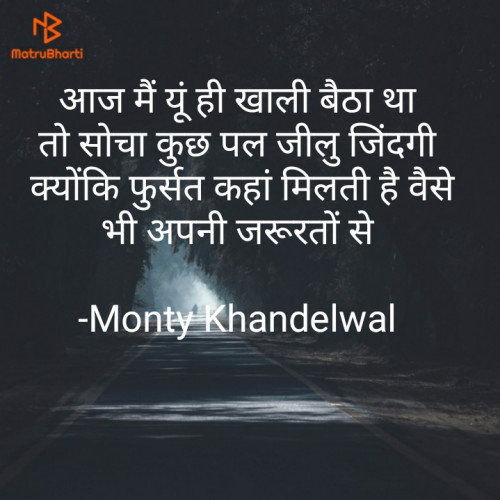 Post by Monty Khandelwal on 05-Apr-2021 07:28pm