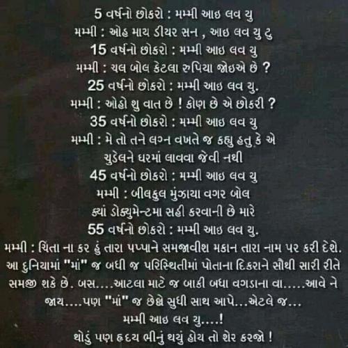 Post by Mahesh Vegad on 06-Apr-2021 07:51am