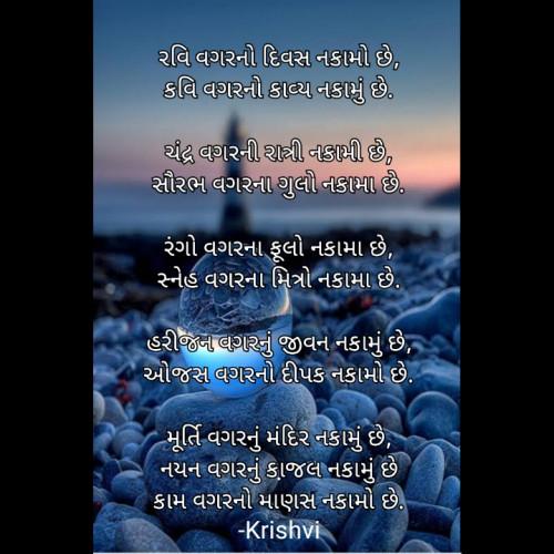 Post by Krishvi on 06-Apr-2021 09:38am