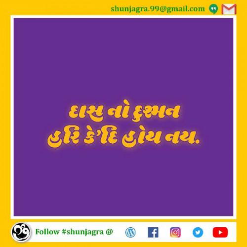 Post by pk BOSS on 06-Apr-2021 11:29am