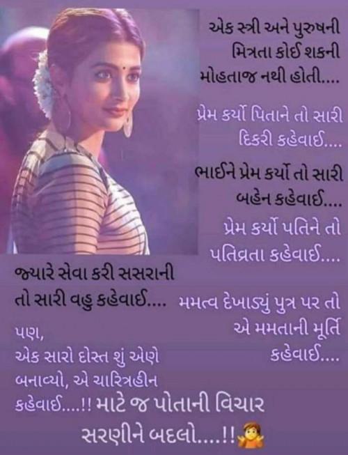 Post by Krishna on 06-Apr-2021 03:01pm