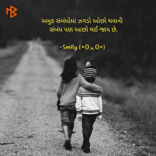 Post by smily on 06-Apr-2021 10:18pm