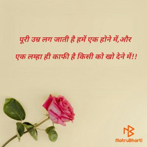 Post by Parmar Geeta on 06-Apr-2021 10:31pm