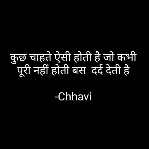 Post by Chhavi on 06-Apr-2021 10:36pm