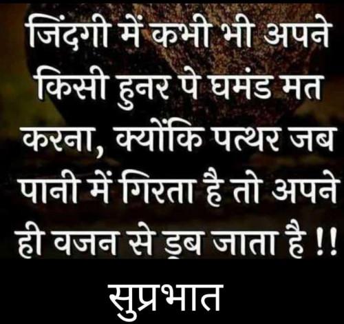 Post by Sawar Mal Patwari on 07-Apr-2021 06:47am