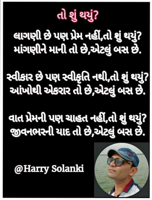 Post by Harry Solanki on 07-Apr-2021 09:50am