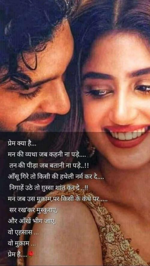 Post by Raj on 07-Apr-2021 01:09pm