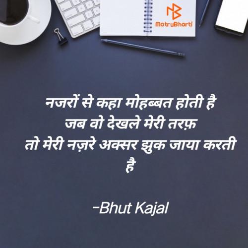 Post by Bhut Kajal on 07-Apr-2021 06:59pm