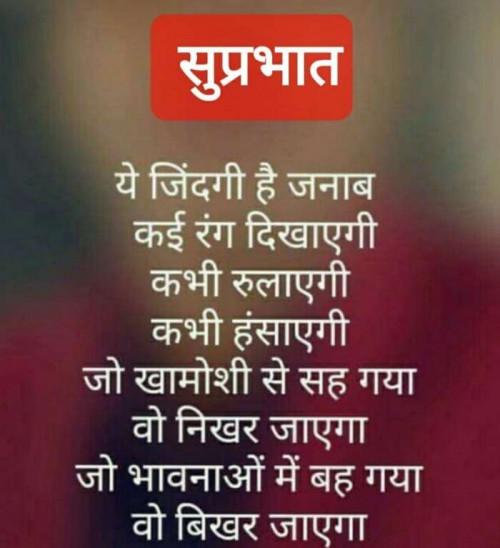 Post by Sawar Mal Patwari on 08-Apr-2021 06:45am