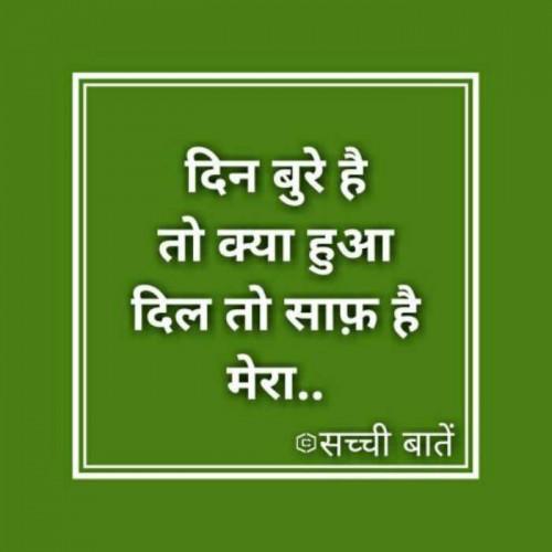 Post by anuradha jain on 08-Apr-2021 10:18am