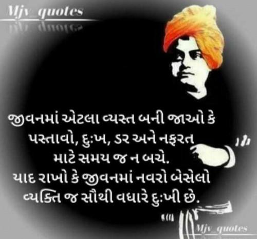 Post by Ram  Meru on 08-Apr-2021 01:39pm