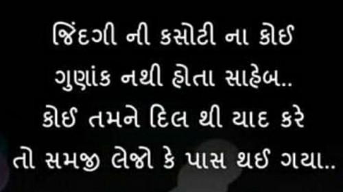 Post by Ram  Meru on 08-Apr-2021 01:44pm
