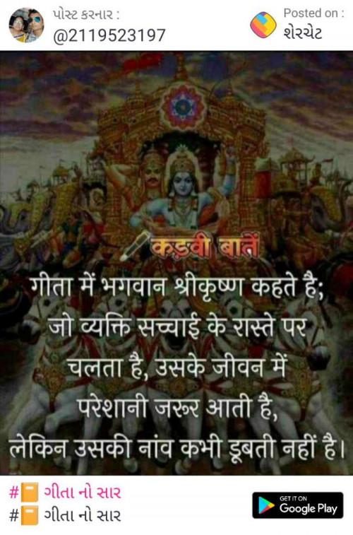 Post by Ram  Meru on 08-Apr-2021 01:49pm