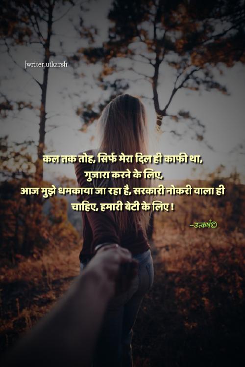 Post by Utkarsh Duryodhan on 08-Apr-2021 03:21pm