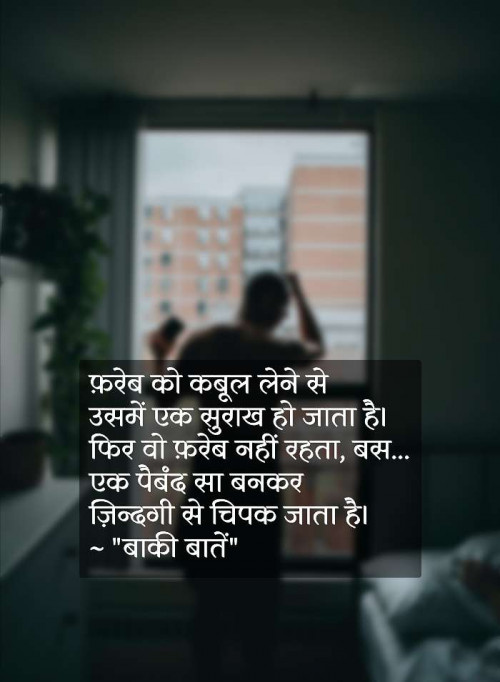 Post by Abhilekh Dwivedi on 08-Apr-2021 08:44pm