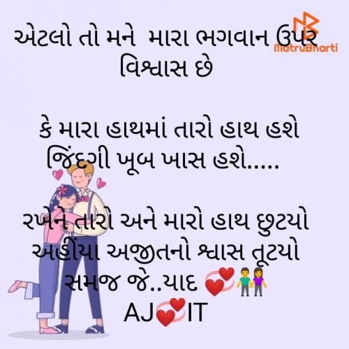 Post by Ajit on 09-Apr-2021 12:27am