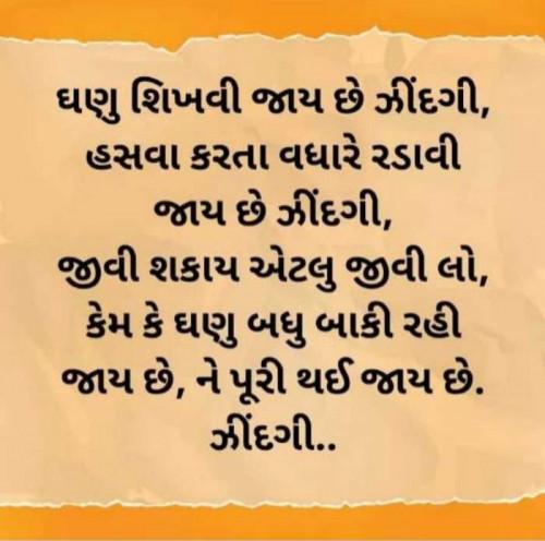 Post by Harsh Pateliya on 09-Apr-2021 10:14am