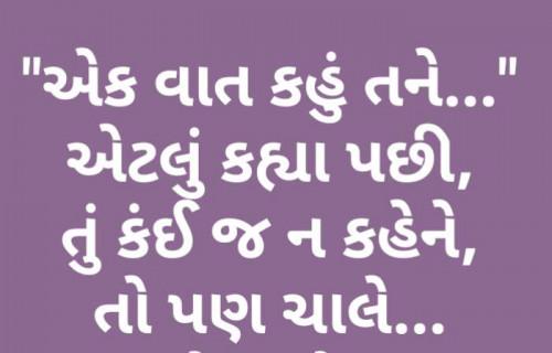 Post by Bharat Gehlot on 09-Apr-2021 11:59am