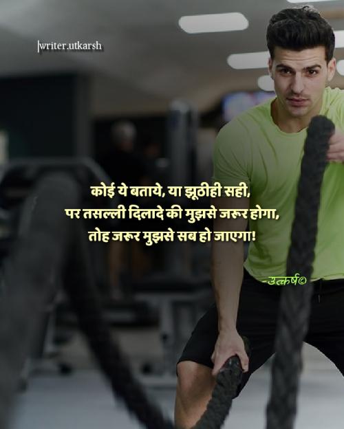 Post by Utkarsh Duryodhan on 09-Apr-2021 03:23pm