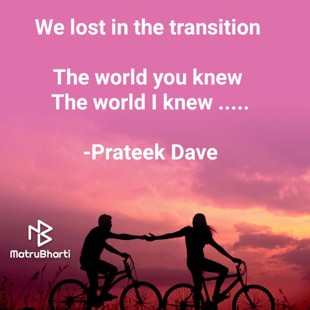 English Quotes by Prateek  Dave : 111689756