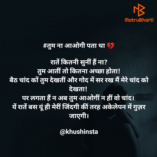 Post by Khushi Dhoke..️️️ on 02-Apr-2021 11:23pm