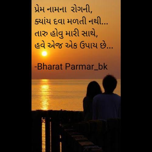 Post by Bharat Parmar_bk on 11-Apr-2021 03:21am