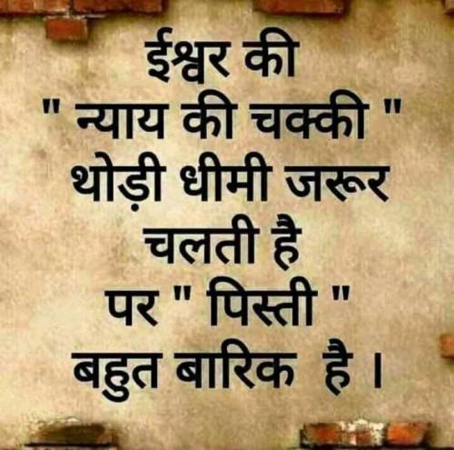 Post by Sunil N Shah on 11-Apr-2021 06:28am