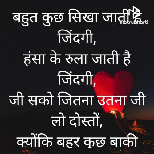 Post by Pravin Khavda on 11-Apr-2021 01:31pm