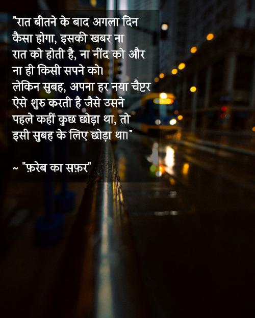Post by Abhilekh Dwivedi on 11-Apr-2021 05:12pm