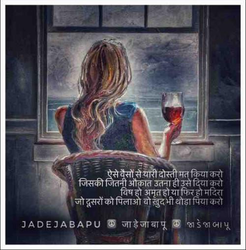 Post by Bhagirathsinh Jadeja on 12-Apr-2021 11:08am