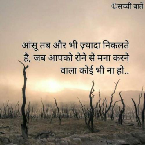 Post by anuradha jain on 12-Apr-2021 07:18pm