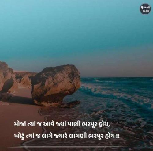 Post by RajniKant Joshi on 12-Apr-2021 08:08pm