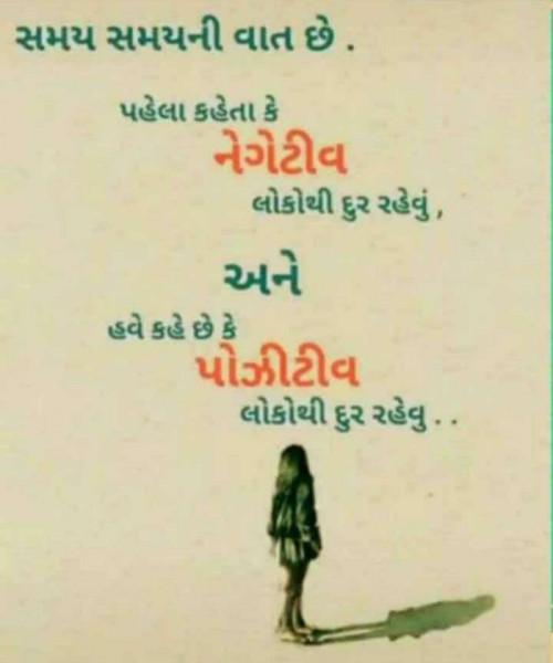 Post by RajniKant Joshi on 12-Apr-2021 08:09pm