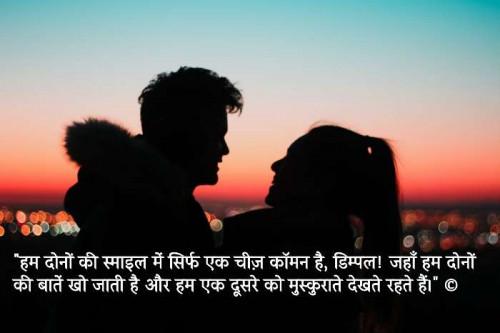 Post by Abhilekh Dwivedi on 12-Apr-2021 08:36pm